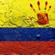The Colombian flag — Stock Photo #15376887