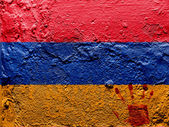 The Armenian flag — Stock Photo