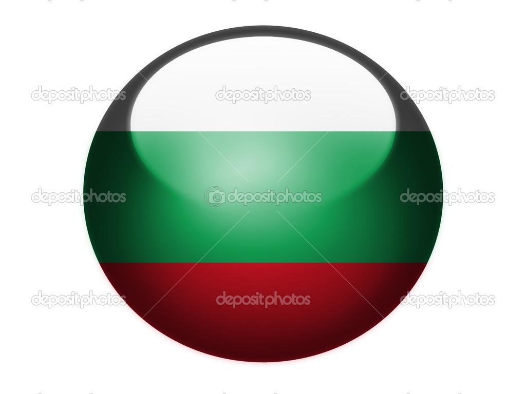 La bandiera bulgara foto stock olesha 15379941 for Chiave bulgara prezzo