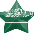 Stock Photo: Saudi Arabiflag