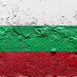 Stock Photo: Bulgariflag