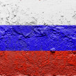 The Russian flag — Stock Photo #15385911
