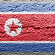 North Koreflag — Stock fotografie #15387259