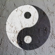 The Ying Yang sign painted on wall - Zdjęcie stockowe