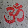 Hindu symbol drawn at wall - Stockfoto