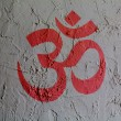 Hindu symbol drawn at wall - Stock Photo