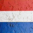 Stock Photo: Netherlands flag