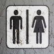 Toilet sign painted on wall — Stock Photo #15389597