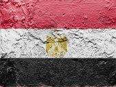 The Egyptian flag — Stock Photo