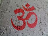 Hindu symbol drawn at wall — Stock Photo