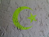Islam symbol painted on wall — Stock Photo
