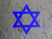 Yahudi yıldızı duvara boyalı — Stok fotoğraf