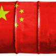 The Chinese flag - Stock Photo
