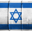 The Israeli flag - Stock Photo