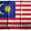 The Malaysia flag - Stock Photo