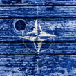 NATO symbol painted on — Stock Photo #15393085