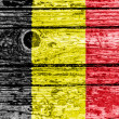The Belgian flag — Stock Photo #15393213