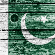 Pakistani flag — Stock Photo #15393815