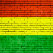 The Bolivian flag - Stock Photo