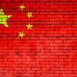 Chinese flag — Stock Photo #15394715