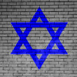 Stock Photo: Jewish star painted on