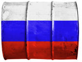 The Russian flag — Stockfoto