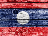 The Laotian flag — Foto de Stock