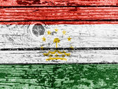 The Tajik flag — Stock Photo