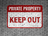 Keep out sign painted on — Stock Photo