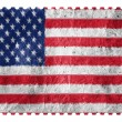 Stock Photo: USflag