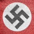 Stock Photo: Nazi flag painted on