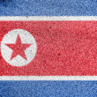 North Koreflag — Stockfoto #15402607
