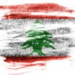 Lebanese flag — Stock Photo #23405514