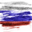 The Russian flag - Stock Photo