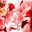 The USSR flag painted on  painted on grunge wall - Stock Photo