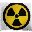Nuclear radiation symbol painted on pillow — Stock Photo #23419634