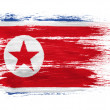 North Koreflag — Stockfoto #23420040