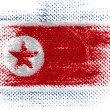 North Koreflag — Stock Photo #23420364