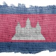 Cambodia flag — Stock Photo