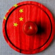 Stock Photo: Chinese flag