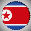 The North Korea flag — Foto de stock #23422378