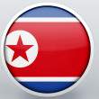 North Koreflag — Stock fotografie #23423224