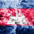 Stock Photo: Cambodiflag painted dirty and grungy paper