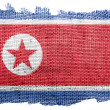 North Koreflag — Stock fotografie #23423404