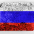 The Russian flag - Stockfoto