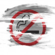 Stock Photo: No smoking sign drawn at painted on white surface