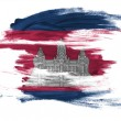 Stock Photo: Cambodiflag painted on white surface