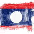 The Laotian flag -  