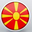 Macedonia flag — Stock Photo