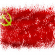 The USSR flag painted on  on white background — Foto Stock